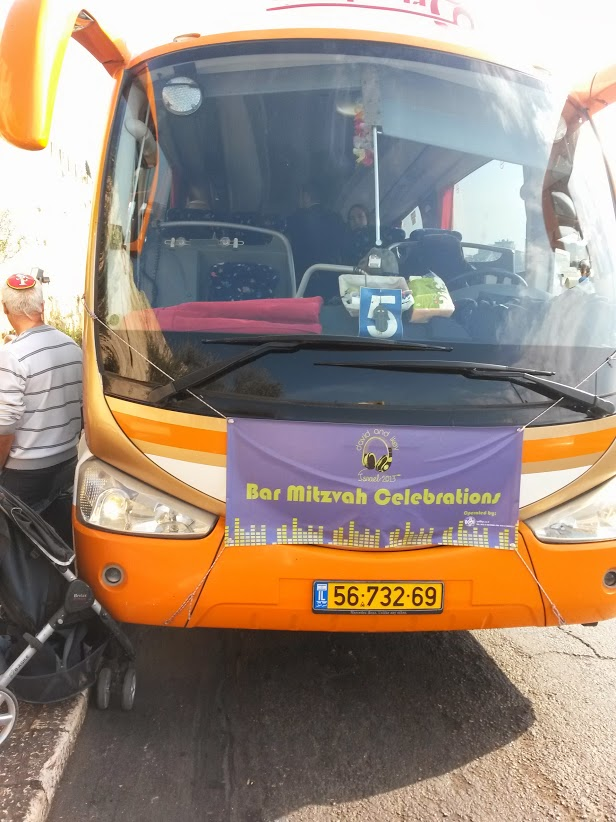 אוטובוס לכותל